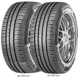 Купить Летняя шина CONTINENTAL ContiPremiumContact 5 225/55R16 95W