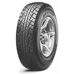 Купить Всесезонная шина DUNLOP Grandtrek AT2 175/80R16 91S