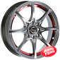 Купить RW (RACING WHEELS) H480 HPTIRD R15 W6.5 PCD8x100/114.3 ET38 DIA73.1