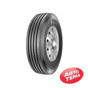 Купить SAILUN S606 315/70(13.00) R22.5 152M