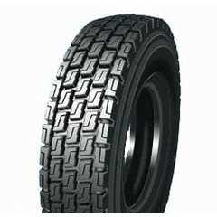 ANNAITE 308 - Интернет магазин шин и дисков по минимальным ценам с доставкой по Украине TyreSale.com.ua