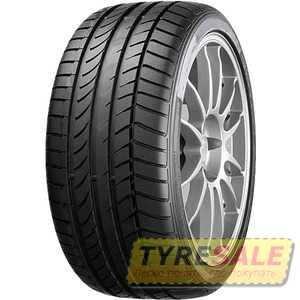 Купить Летняя шина ATLAS Sport Green 245/45R18 100W
