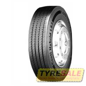Купить CONTINENTAL Conti Hybrid LS3 (рулевая) 225/75(9.00) R17.5 129M
