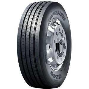 Купить BRIDGESTONE R249 Ecopia 315/80(13.00) R22.5 154M