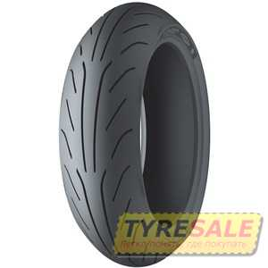Купить MICHELIN Power Pure 120/80 14 58S Front TL