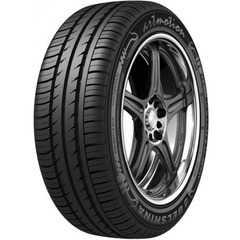 Купить Летняя шина БЕЛШИНА BEL-279 ArtMotion 205/65R15 94H