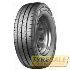 Летняя шина KUMHO PorTran KC53 - Интернет магазин шин и дисков по минимальным ценам с доставкой по Украине TyreSale.com.ua