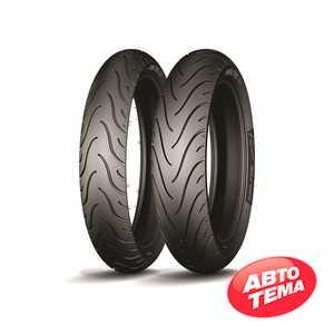 Купить MICHELIN Pilot Street 140/70 R17 66H Front/Rear TT