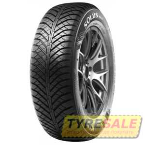 Купить Всесезонная шина KUMHO Solus HA31 195/55R15 85H