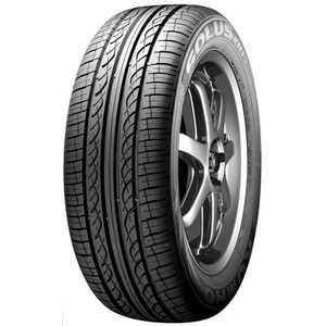 Купить Летняя шина KUMHO Solus KH15 165/70R13 79T