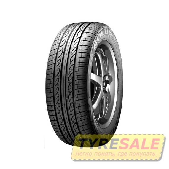 Летняя шина KUMHO Solus KH15 - Интернет магазин шин и дисков по минимальным ценам с доставкой по Украине TyreSale.com.ua