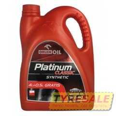Купить Моторное масло ORLEN Platinum Classic 5W-40 SL/SJ/CF (4.5л)
