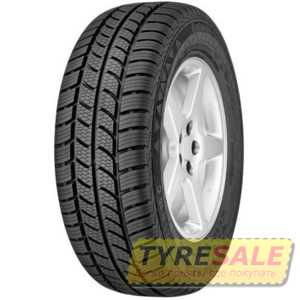Купить Всесезонная шина CONTINENTAL VancoFourSeason 2 205/65R16C 107T