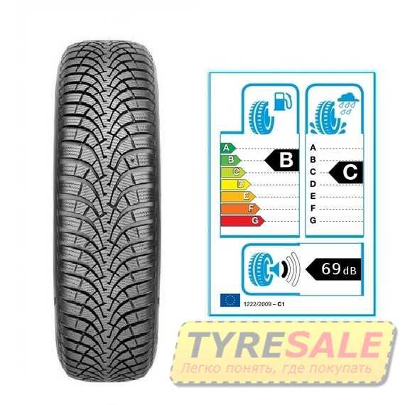 Зимняя шина GOODYEAR UltraGrip 9 - Интернет магазин шин и дисков по минимальным ценам с доставкой по Украине TyreSale.com.ua