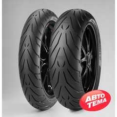PIRELLI Angel GT - Интернет магазин шин и дисков по минимальным ценам с доставкой по Украине TyreSale.com.ua