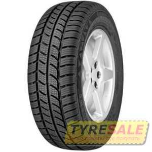 Купить Всесезонная шина CONTINENTAL VancoFourSeason 2 205/75R16C 110R