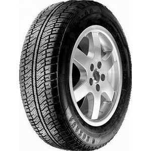 Купить Летняя шина ROSAVA QuaRtum S49 185/65R14 86T