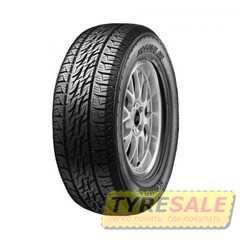 Купить Всесезонная шина Kumho Mohave A/T KL63 235/85R16 120Q