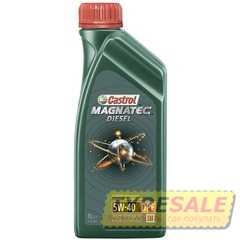 Моторное масло CASTROL Magnatec Diesel - Интернет магазин шин и дисков по минимальным ценам с доставкой по Украине TyreSale.com.ua