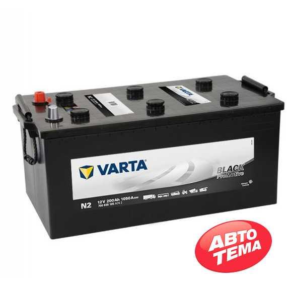 Купить Аккумулятор VARTA PM Black(N2) 200Ah-12v (518х276х242),полярность обратная (3),EN1050
