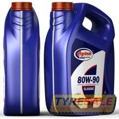 Купить Трансмиссионное масло AGRINOL Classic 80W-90 API GL-4 (4л)