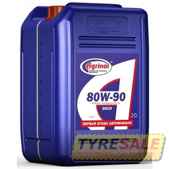 Купить Трансмиссионное масло AGRINOL Gold 80W-90 API GL-5 (20л)
