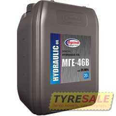 Купить Гидравлическое масло AGRINOL МГЕ-46В (20л)