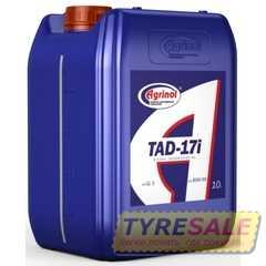 Купить Трансмиссионное масло AGRINOL ТАД-17и (10л)