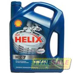 Купить Моторное масло SHELL Helix HX7 10W-40 (4л)