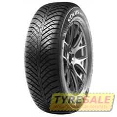 Всесезонная шина KUMHO Solus HA31 - Интернет магазин шин и дисков по минимальным ценам с доставкой по Украине TyreSale.com.ua