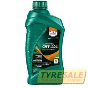 Купить Трансмиссионное масло EUROL CVT 1304 (1л)