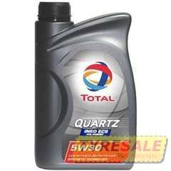 Моторное масло TOTAL QUARTZ INEO ECS - Интернет магазин шин и дисков по минимальным ценам с доставкой по Украине TyreSale.com.ua