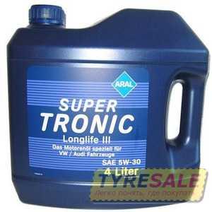 Купить Моторное масло ARAL Super Tronic Longlife III 5W-30 (4л)