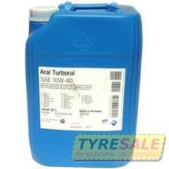 Купить Моторное масло ARAL Turboral 10W-40 (20л)