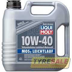 Купить Моторное масло LIQUI MOLY Leichtlauf MoS2 10W-40 (4л)