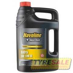 Купить Моторное масло TEXACO Havoline EXTRA 10W-40 new (5л)