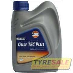 Моторное масло GULF Tec Plus - Интернет магазин шин и дисков по минимальным ценам с доставкой по Украине TyreSale.com.ua