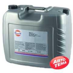 Купить Трансмиссионное масло GULF Syngear FE 75W-80 (20л)