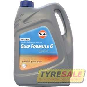 Купить Моторное масло GULF Formula G 5W-40 (5л)