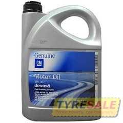 Купить Моторное масло GM Dexos 2 Longlife 5W-30 (5л)
