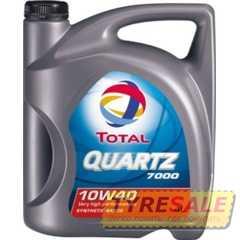 Купить Моторное масло TOTAL QUARTZ 7000 10W-40 (4л)