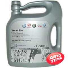 Купить Моторное масло VAG Special Plus G052167M4 5W-40 (5л)