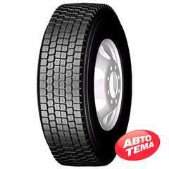 ANTYRE TB753 - Интернет магазин шин и дисков по минимальным ценам с доставкой по Украине TyreSale.com.ua