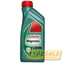 Моторное масло CASTROL Magnatec - Интернет магазин шин и дисков по минимальным ценам с доставкой по Украине TyreSale.com.ua
