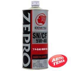 Купить Моторное масло IDEMITSU Zepro Euro Spec SN/CF 5W-40 (1л)