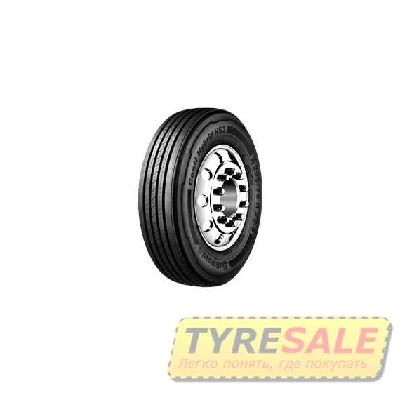 CONTINENTAL Conti Hybrid HS3 - Интернет магазин шин и дисков по минимальным ценам с доставкой по Украине TyreSale.com.ua