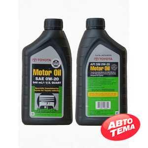 Купить Моторное масло TOYOTA MOTOR OIL 0W-20 (0.946 л)