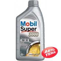 Купить Моторное масло MOBIL Super 3000 Formula LD 0W-30 (1л)
