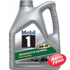 Купить Моторное масло MOBIL 1 0W-20 (4л)