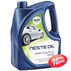 Купить Моторное масло NESTE City Pro F 5W-20 (4л)
